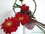 花を贈ってくださいな