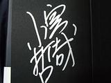 さいんは漢字に