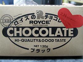 愛のあるチョコ