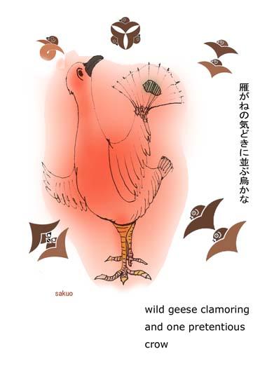100116 wild geese S