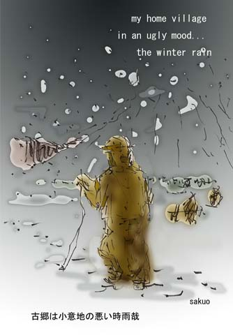 100111 winter rain S