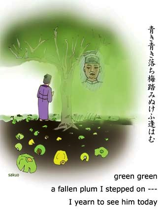 100205 green green S2