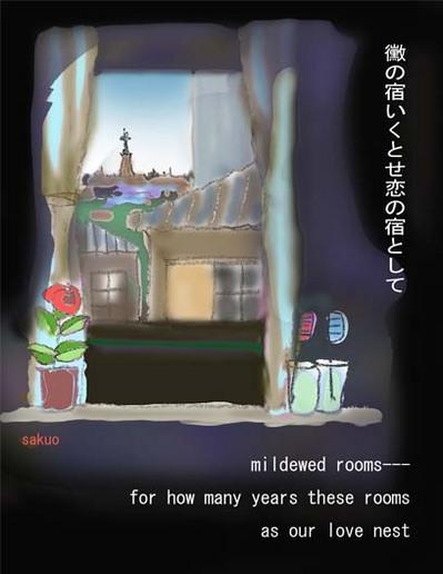 100124 mildewed room S