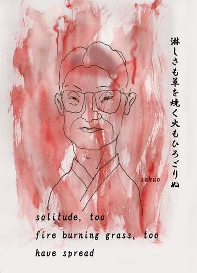 091231 solitude too S