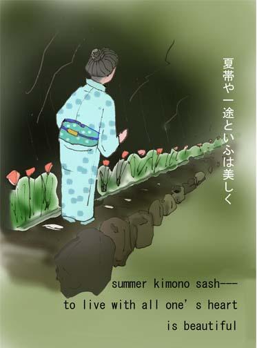100127 summer kimono S