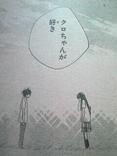 ゆっくりまったり。 : キラメキ☆...