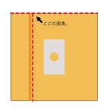 トリマーテーブル1110_05