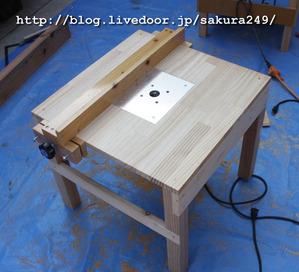 トリマーテーブル01