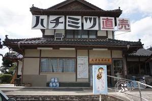 光源寺養蜂園01