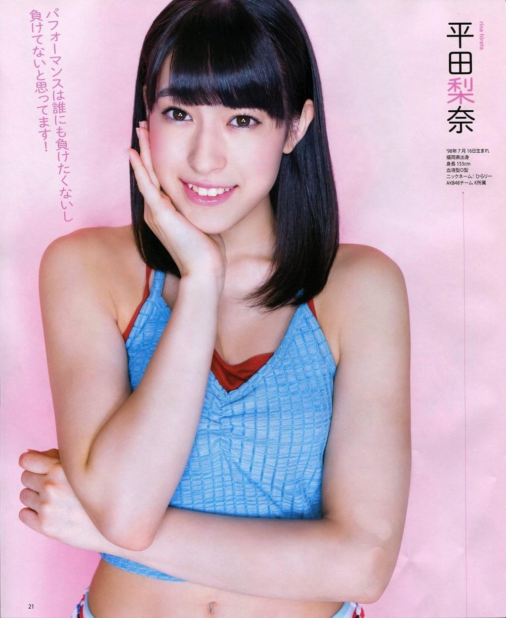 【ビキショ!】元AKB48・平田梨奈「ひらりーTIME」