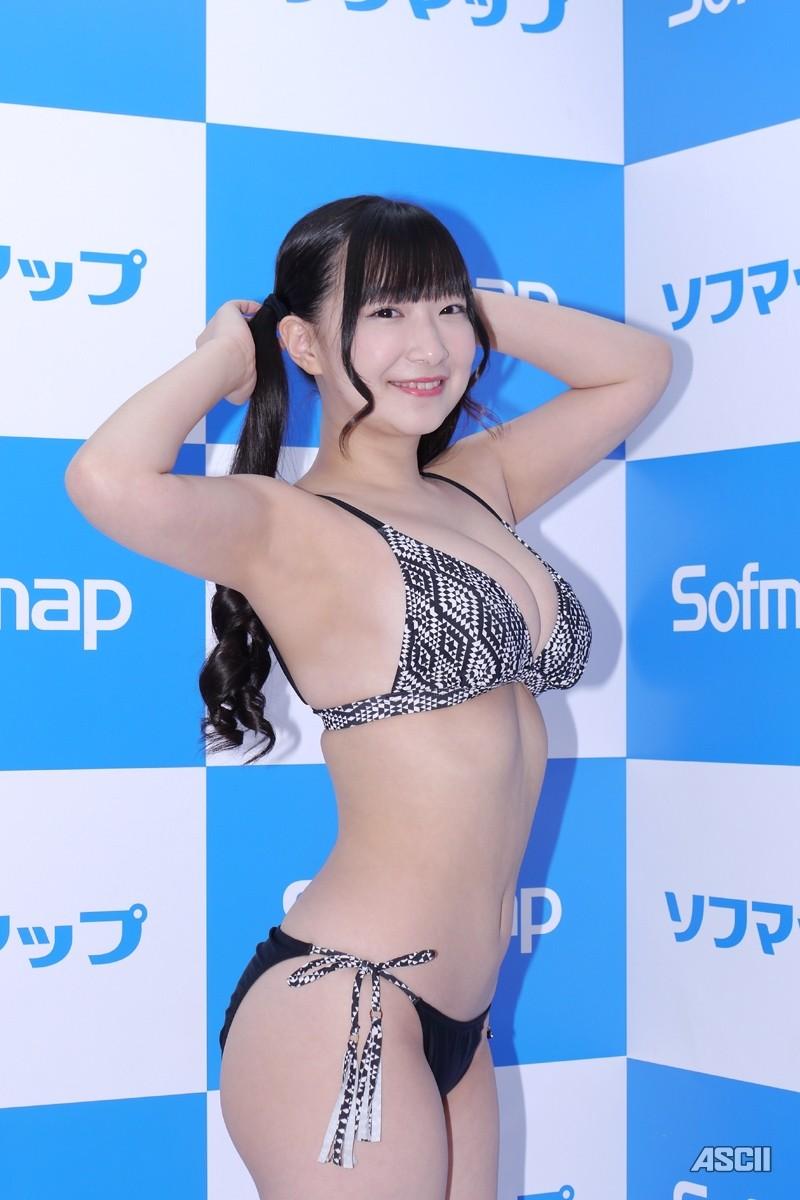 【ビキショ!】小日向ななせ「ななせトリップ」←爆乳◎