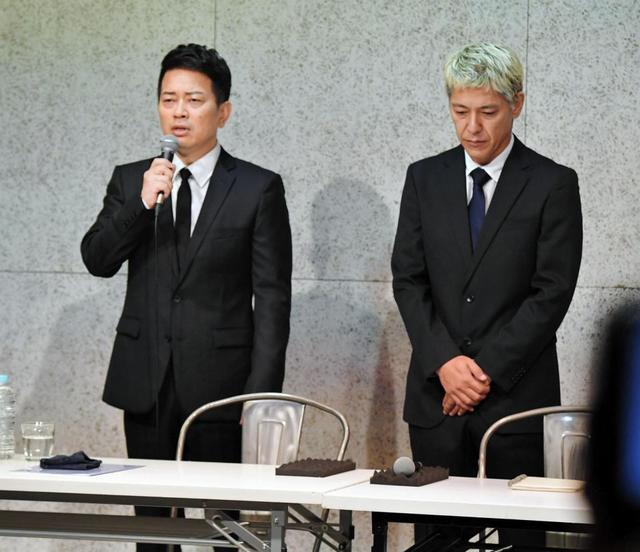 【悲報】宮迫博之、田村亮、緊急謝罪会見