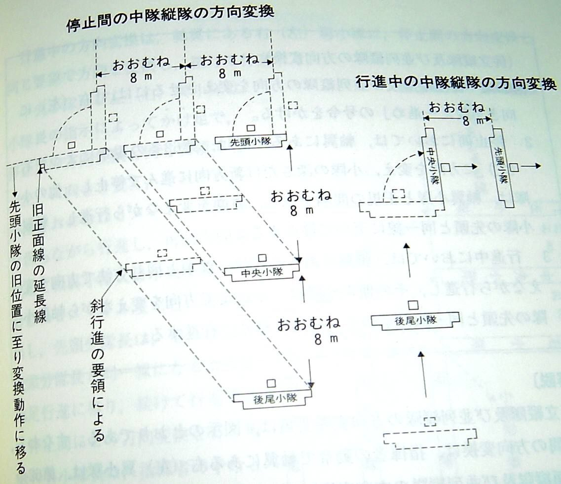 イメージ 5