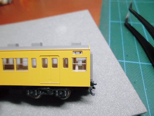CIMG1203