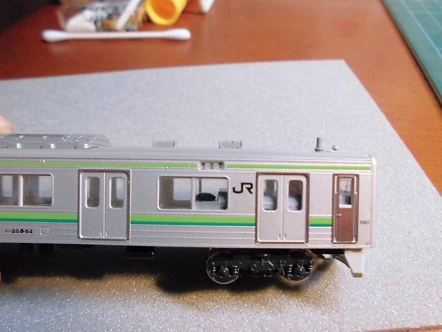 CIMG1244