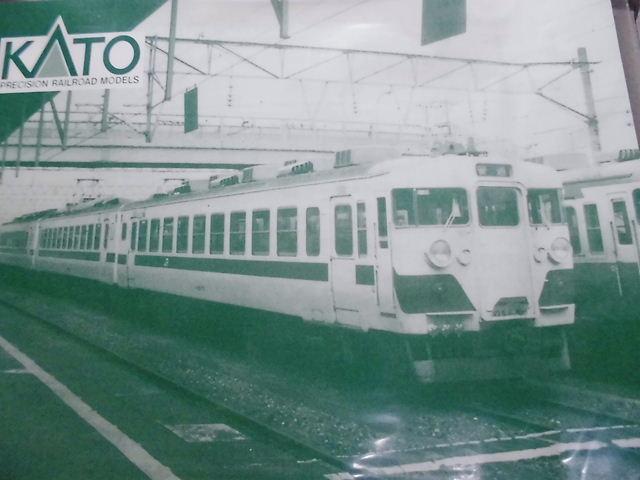 CIMG1040