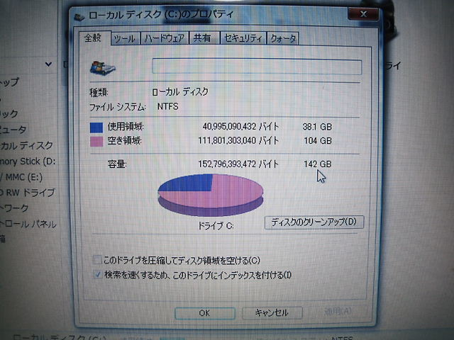 IMG_5847