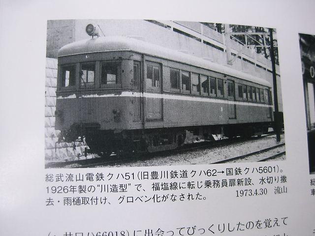 IMG_5391
