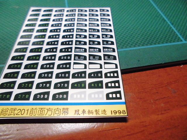 CIMG1205