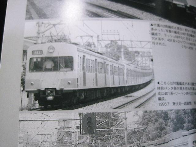 IMG_1282