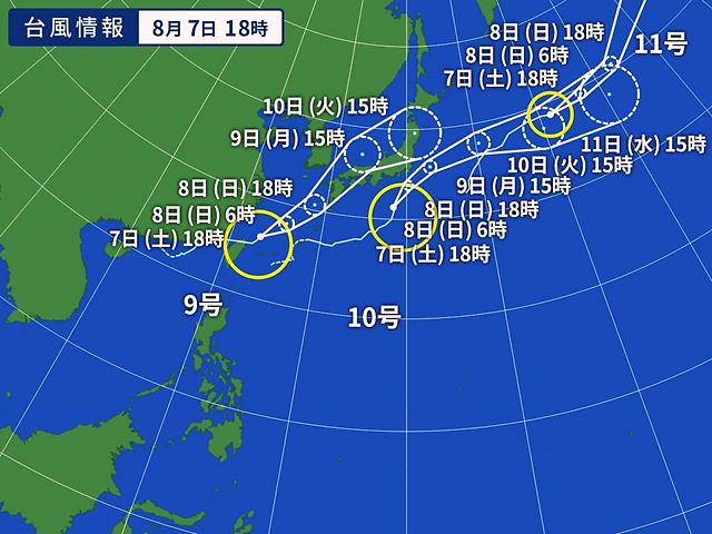 WM_TY-ASIA-V3_20210807-180000