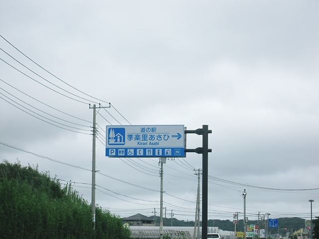 IMG_8967