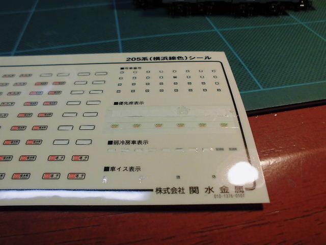 CIMG1229