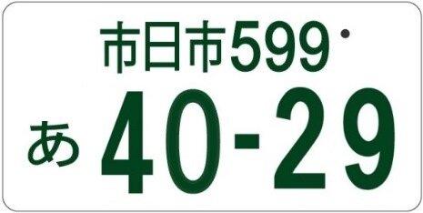 200310115019_0