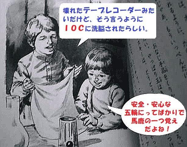 6c161008c9cc6d3143cce73db1056a255f7c1d70 (2) - コピー