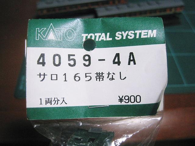 IMG_7056