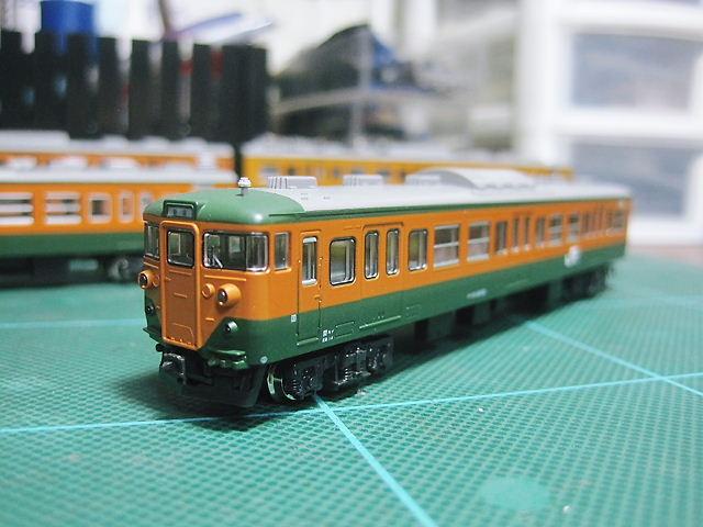 IMG_5913