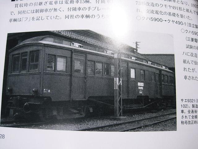 IMG_5393
