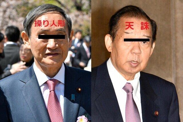 20200904-00658188-shincho-000-2-view