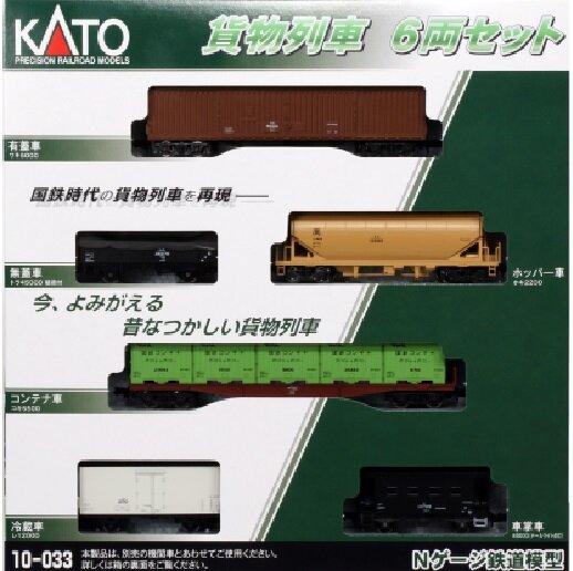 kamotsu02