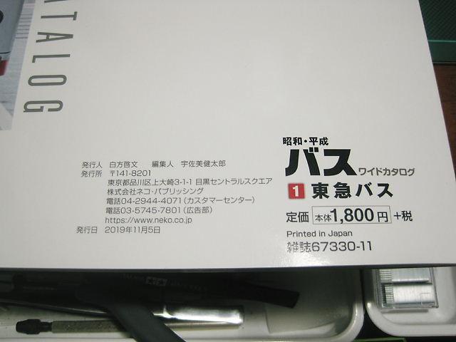 IMG_5202