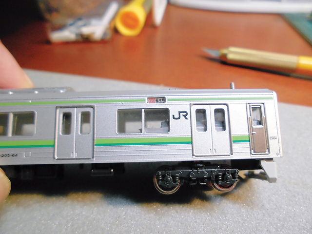 CIMG1227
