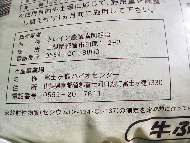 IMG_2640