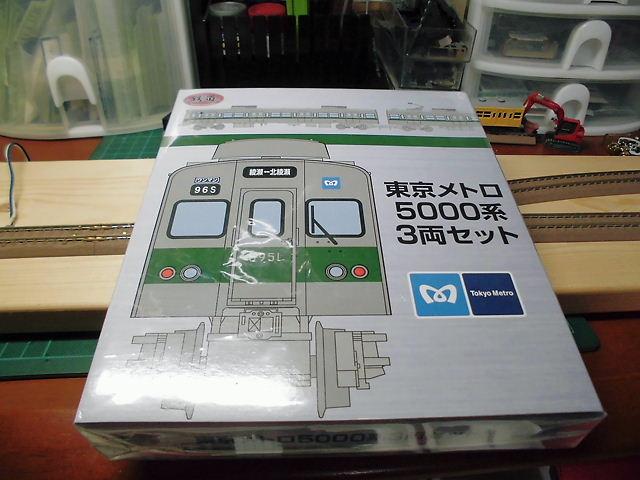 CIMG0864