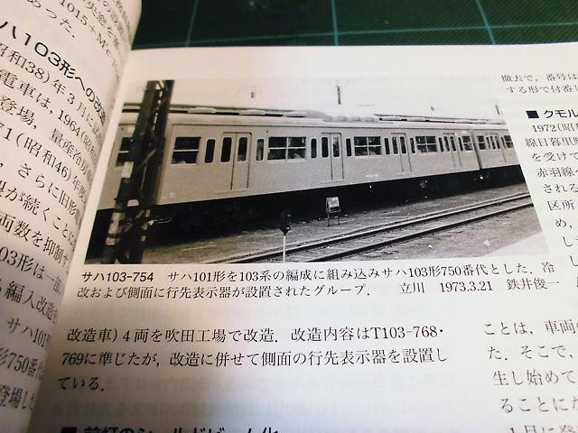 CIMG0053