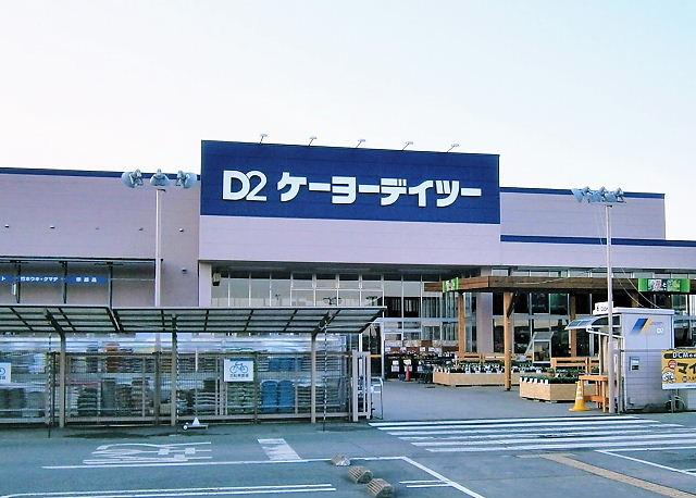 u (3)