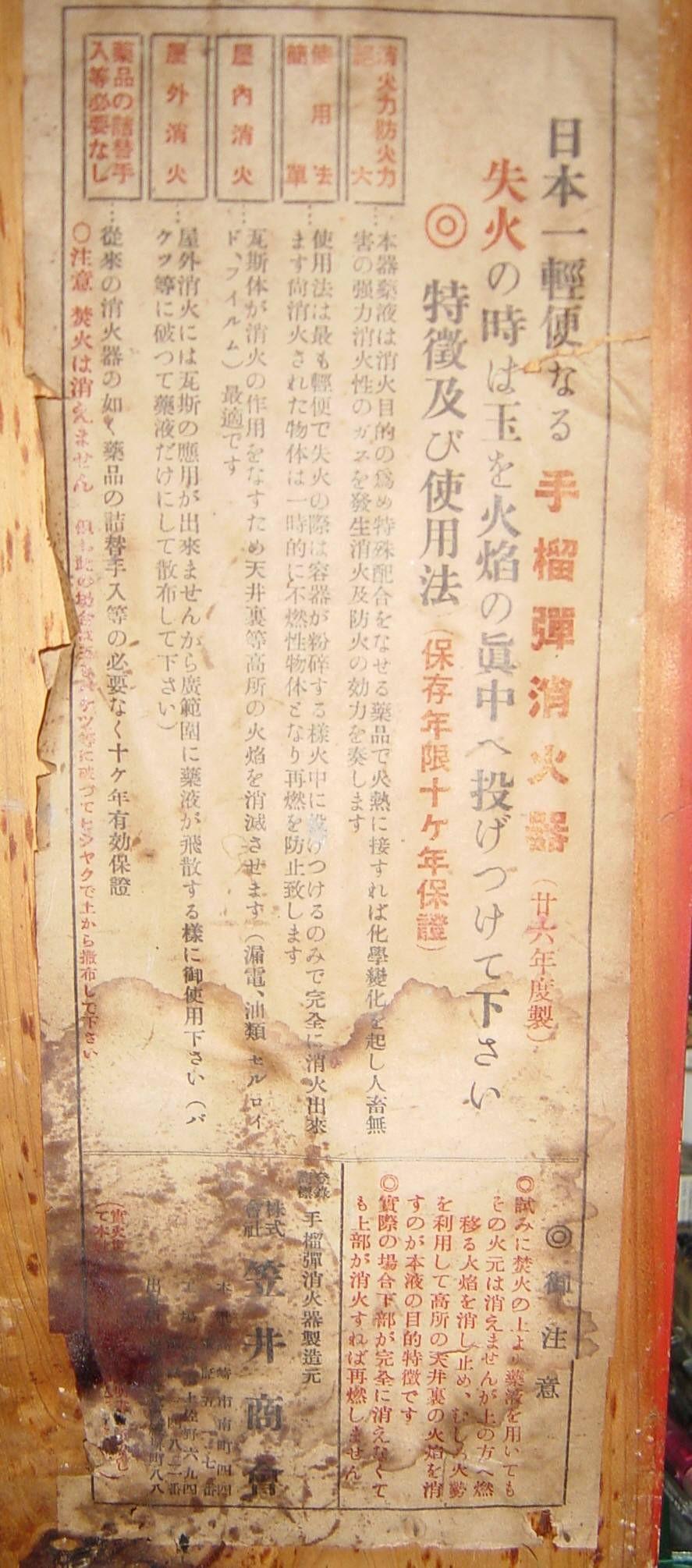 イメージ 4