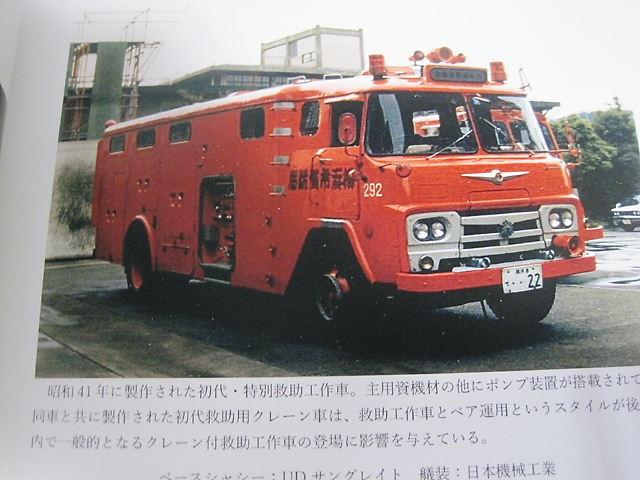 IMG_6795