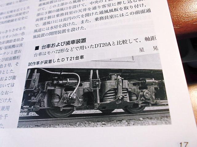 CIMG0050