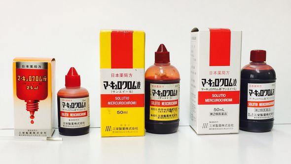 kuro_190415akachin04