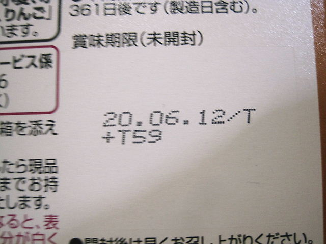 IMG_6759