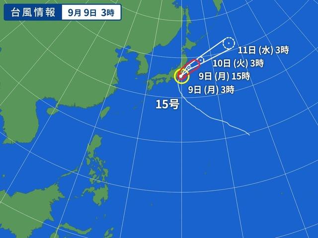 WM_TY-ASIA-V2_20190909-030000