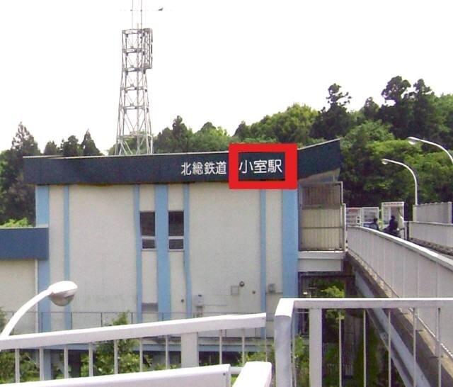 Hokuso-komuro-station28cropped29