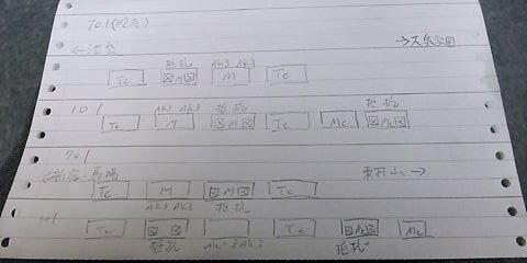 DSC_1233