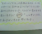 0ccef874.jpg