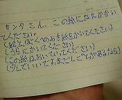 1aafe74a.jpg